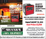 Shank's Lawn Equipment